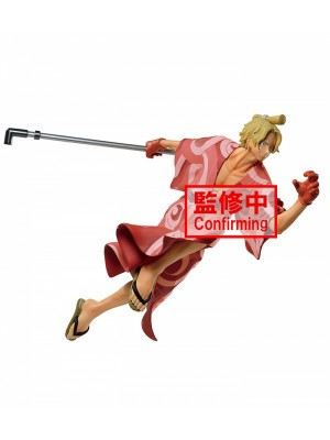ICHIBANSHO FIGURE SABO FULL FORCE 20cm - One Piece